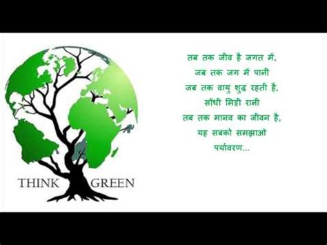 Importance of Trees in our Life - KLIENT SOLUTECH